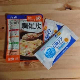 アサヒ(アサヒ)のAsahi バランス献立 鯛雑炊+オーラルプラス 口腔ケアウエッティー(レトルト食品)