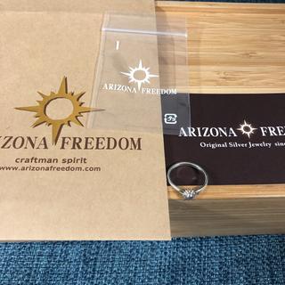 アリゾナフリーダム(ARIZONA FREEDOM)のARIZONA FREEDOM 最終値下げ(リング(指輪))