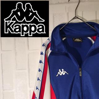 カッパ(Kappa)の【激レア】 90s カッパ トラックジャケット サイドライン セットアップ(ジャージ)