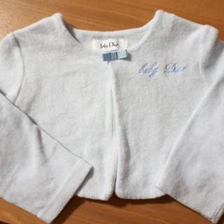 ベビーディオール(baby Dior)の美品 ベビーディオール カーディガン 80(カーディガン/ボレロ)
