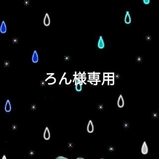 ろん様専用★iPhone用ケーブル2mピンク(バッテリー/充電器)