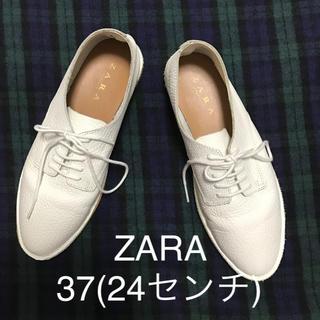 ザラ(ZARA)のZARA の レースアップシューズ!ホワイト!レザー(ローファー/革靴)