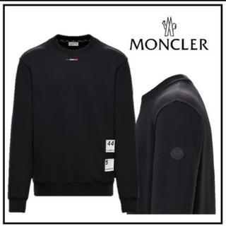 MONCLER - MONCLER モンクレール スウェット