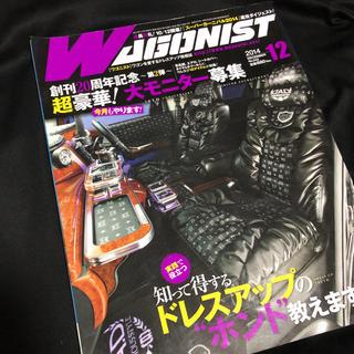 WAGONIST ワゴニスト No.242(車/バイク)