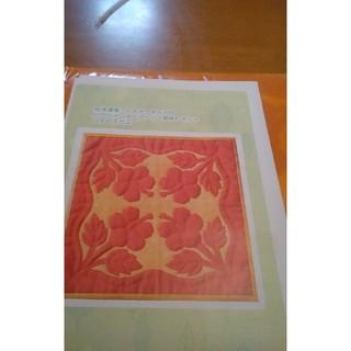 ベルメゾン(ベルメゾン)の杉本清美・シャドウキルトのハワイアンタペストリー手作りキット(ハイビスカス)(型紙/パターン)
