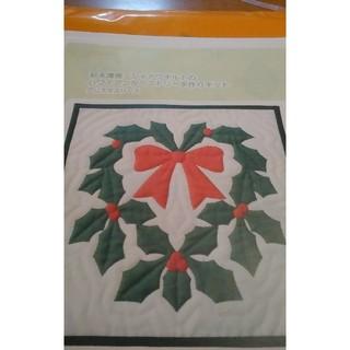ベルメゾン(ベルメゾン)の杉本清美・シャドウキルトのハワイアンタペストリー手作りキット(クリスマスリース)(型紙/パターン)