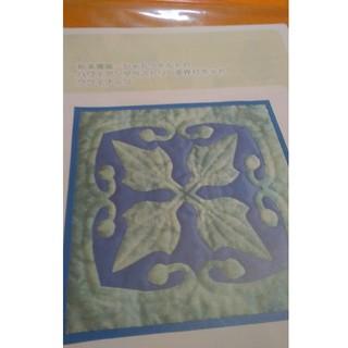 ベルメゾン(ベルメゾン)の杉本清美・シャドウキルトのハワイアンタペストリー手作りキット(ククイナッツ)(その他)