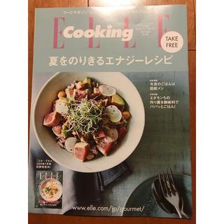 ELLE - ELLE cooking July2019
