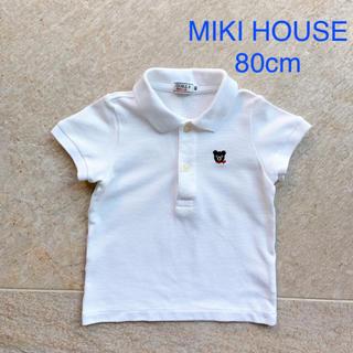 ミキハウス(mikihouse)の80cm  MIKI HOUSE ミキハウス 半袖ポロシャツ お受験(シャツ/カットソー)