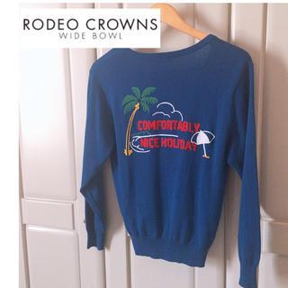 ロデオクラウンズワイドボウル(RODEO CROWNS WIDE BOWL)の3. ロデオクラウンズ カーディガン(カーディガン)