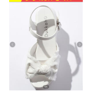ウィゴー(WEGO)の★ウィゴー★WEGO★リボンフリンジサンダル★L24.5cm★白★ホワイト★(サンダル)