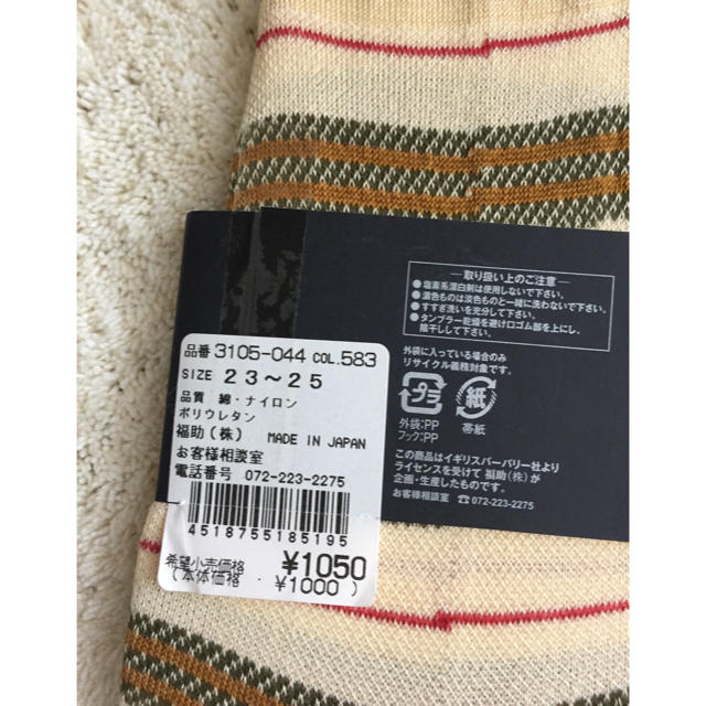 BURBERRY(バーバリー)の【BURBERRY】新品★靴下 レディースのファッション小物(その他)の商品写真