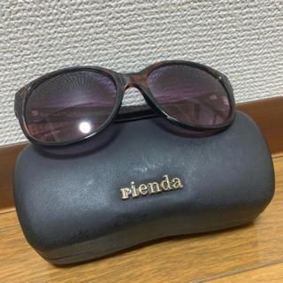 リエンダ(rienda)の即日発送🌻(サングラス/メガネ)