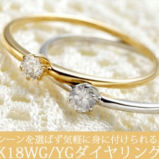 K18WG/YGダイヤモンドリング  (リング(指輪))