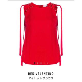 レッドヴァレンティノ(RED VALENTINO)のレッド バレンティノ 2019年 新作 ブラウス(シャツ/ブラウス(半袖/袖なし))