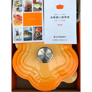ルクルーゼ(LE CREUSET)の専用 ルクルーゼ お鍋とスタンド 食器セット(食器)