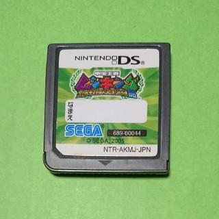 ニンテンドーDS(ニンテンドーDS)のムシキング グレイテストチャンピオン(携帯用ゲームソフト)
