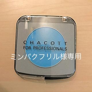 チャコット(CHACOTT)のチャコット メイクアップカラーバリエーション セルリアンブルー638(アイシャドウ)