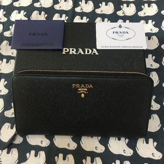 PRADA - PRADA 長財布の通販 by アリス's shop|プラダならラクマ
