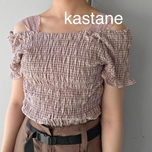 Kastane(カスタネ)の新品 kastane ブラウス 値下げ レディースのトップス(シャツ/ブラウス(半袖/袖なし))の商品写真