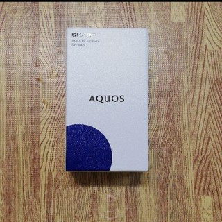 アクオス(AQUOS)のAQUOS sense2 SH-M08 レッド新品未使用(スマートフォン本体)