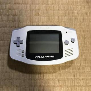 ゲームボーイアドバンス(ゲームボーイアドバンス)の任天堂 ゲームボーイアドバンス 本体 ホワイト(携帯用ゲーム機本体)