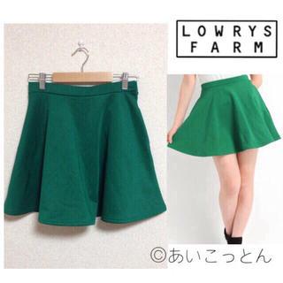 ローリーズファーム(LOWRYS FARM)の【新品】緑のミニスカート♡SALE(ミニスカート)