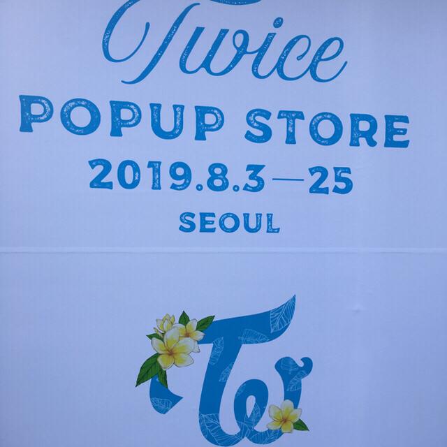 KOREA 【 POP UP STORE 】★TWICE トレカケース ★