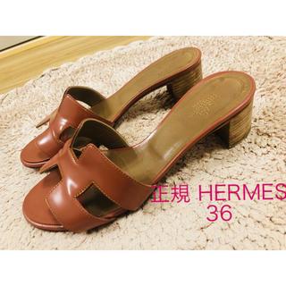 エルメス(Hermes)の正規 エルメス オアジス サンダル 36(サンダル)