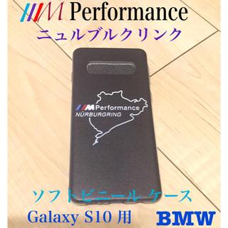 ビーエムダブリュー(BMW)のBMW ///M  パフォーマンス ニュル ギャラクシー S10用 ソフトカバー(車種別パーツ)