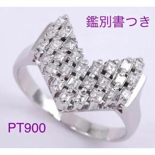 鑑別書付き PT900製  天然ダイヤモンド 0.83カラット リング(リング(指輪))