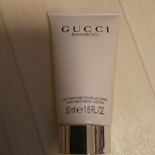 グッチ(Gucci)のGUCCIボディローション(ボディローション/ミルク)