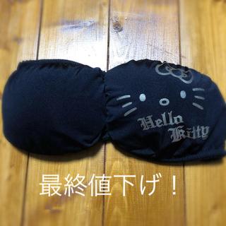 アベイル(Avail)の☆新品未使用キティちゃんチューブトップ☆(ブラ)