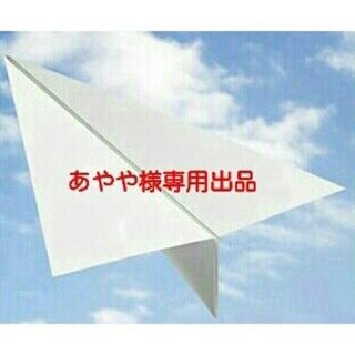 【あやや様専用出品】ラウンドワンの株主優待券(ボウリング場)