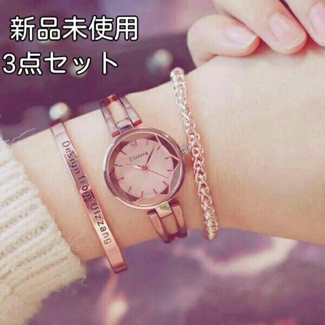 【新品未使用】人気海外ブランド おしゃれ ゴールド レディース 腕時計の通販 by みのむしみっくん's shop|ラクマ