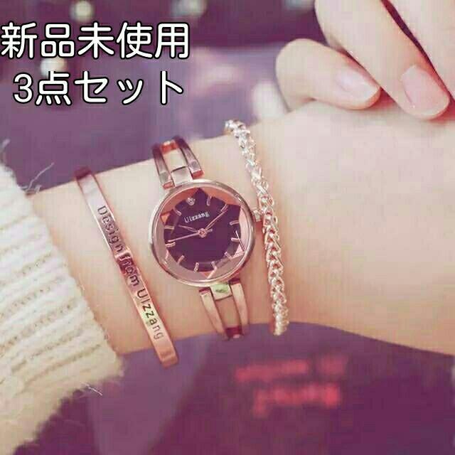 【新品未使用】海外人気ブランド レディース おしゃれ 腕時計の通販 by みのむしみっくん's shop|ラクマ