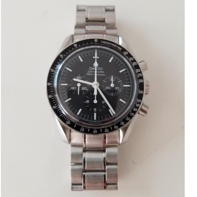 エルメス時計コピー専門販売店 、 エルメス時計コピー専門販売店