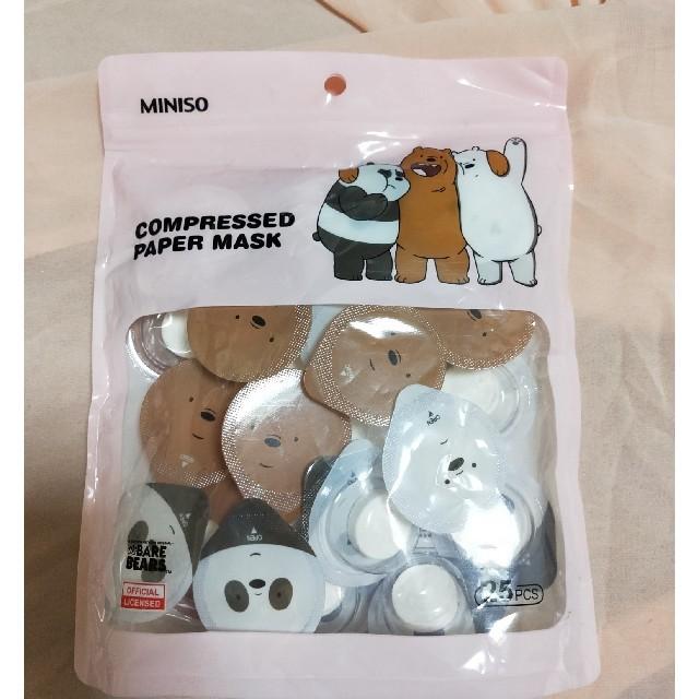 美容 マスク 販売 50枚 、 ⭐【大人気】MINISO アニマルローションマスクの通販