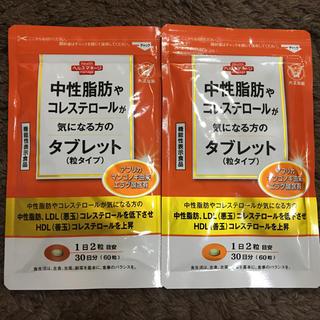 タイショウセイヤク(大正製薬)のヘルスマネージ 中性脂肪やコレステロールが気になる方のタブレット(その他)