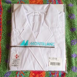 モンブラン(MONTBLANC)の女子診察白衣(半袖) 白(その他)