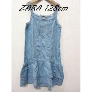 ザラ(ZARA)のZARA キャミワンピース 128cm(ワンピース)