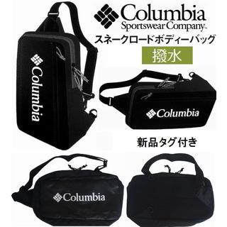 コロンビア(Columbia)のコロンビア Columbia 新作 限定 ボディーバッグ ショルダーバッグ(ボディーバッグ)