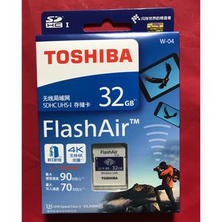 トウシバ(東芝)の東芝 TOSHIBA 無線LAN FlashAir フラッシュエアー 32GB(その他)
