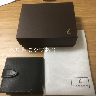 ツチヤカバンセイゾウジョ(土屋鞄製造所)の土屋鞄 財布 ピークルセンタージップポケットパース(折り財布)