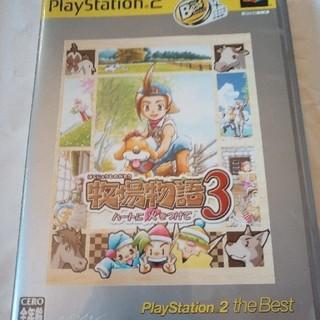 PlayStation - 【中古品】牧場物語3