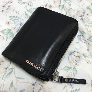 ディーゼル(DIESEL)の☆美品 ディーゼル 二つ折り 財布 L-12ZIP 送料込み(折り財布)