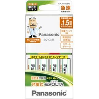 パナソニック(Panasonic)のパナソニック 単3形 充電式エボルタ  4本付 急速充電器セット パッケージ無し(バッテリー/充電器)