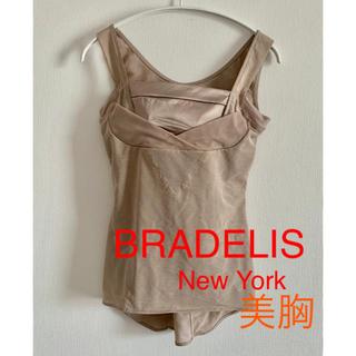 ブラデリスニューヨーク(BRADELIS New York)のブラデリス キャミソール(キャミソール)