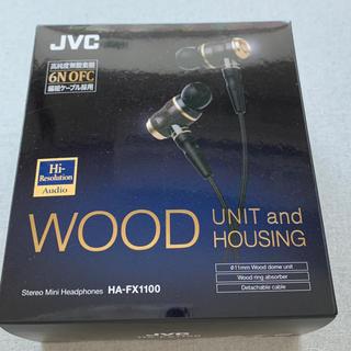 ケンウッド(KENWOOD)のJVC HA-FX1100 ステレオミニヘッドホン(ヘッドフォン/イヤフォン)