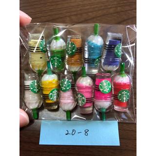 スターバックスコーヒー(Starbucks Coffee)の☆ゆっこらん様専用(各種パーツ)